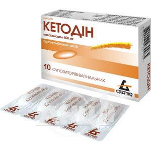 Кетодін супозиторії вагінальні 400 мг стрип №10
