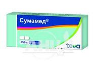 Сумамед капсули 250 мг №6