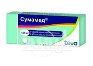 Сумамед таблетки вкриті плівковою оболонкою 125 мг №6