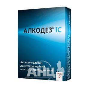 Алкодез ІС таблетки 0,5 г №4