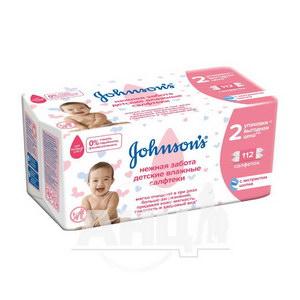 Серветки дитячі вологі Johnson's Baby лагідна турбота №112