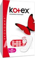 Прокладки жіночі гігієнічні Kotex Super Slim №60