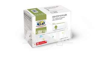 Тест-смужки Bionime Rightest GS550 №50