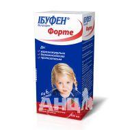 Ібуфен для дітей полуниця суспензія оральна 200 мг/5 мл флакон пластиковий зі шприцом-дозатором 100 мл