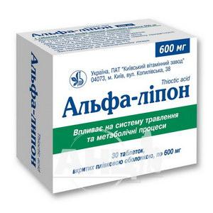Альфа-ліпон таблетки вкриті плівковою оболонкою 600 мг блістер №30