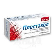 Плестазол таблетки 100 мг блістер №60