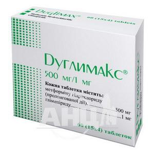 Дуглимакс таблетки 500 мг + 1 мг блістер №60
