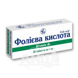 Фолієва кислота таблетки 1 мг блістер №30