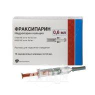 Фраксипарин розчин для ін'єкцій 5700 МО анти-Ха шприц 0,6 мл №10