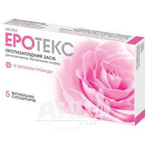 Эротекс суппозитории вагинальные 18,9 мг стрип с запахом розы №5