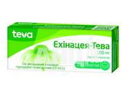 Эхинацея-Тева таблетки 100 мг №20
