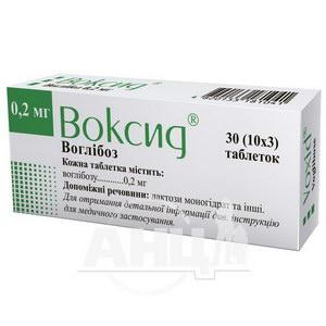 Воксид таблетки 0,2 мг блистер №30