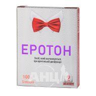 Эротон таблетки 100 мг блистер №2