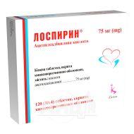 Лоспирин таблетки вкриті оболонкою кишково-розчинною 75 мг стрип №120