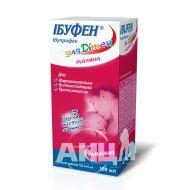 Ібуфен для дітей малина суспензія оральна 100 мг/5 мл флакон 100 мл