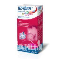 Ібуфен для дітей полуниця суспензія оральна 100 мг/5 мл флакон пластиковий зі шприцом-дозатором 100 мл