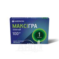Максігра таблетки вкриті плівковою оболонкою 100 мг блістер №1