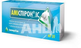 Аміспірон ІС таблетки пролонгованої дії вкриті оболонкою 80 мг блістер №20