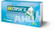 Амиспирон ІС таблетки пролонгированного действия покрытые оболочкой 80 мг блистер №20