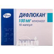 Дифлюкан капсули 100 мг блістер №10