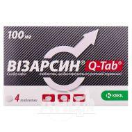 Візарсин Q-таб таблетки дисперговані 100 мг №4
