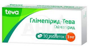 Глімепірид-Тева таблетки 3 мг блістер №30