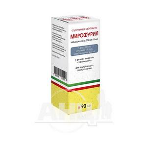 Мірофурил суспензія оральна 200 мг/5 мл флакон 90 мл