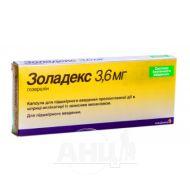 Золадекс капсули для підшкірного введення пролонгованої дії 3,6 мг шприц-аплікатор №1