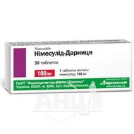 Німесулід-Дарниця таблетки 100 мг №30