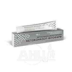 Кетоконазол-Фітофарм крем для зовнішнього застосування 2 % туба 15 г