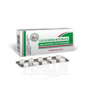 Амлодипін-Фітофарм таблетки 5 мг блістер №20