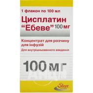 Цисплатин Эбеве концентрат для раствора для инфузий 100 мг флакон 100 мл №1