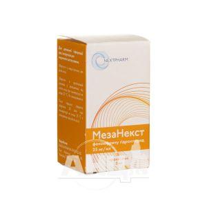 Мезанекст 25 мг/мл очні краплі 5 мл