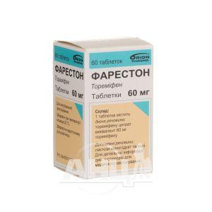 Фарестон таблетки 60 мг флакон №60