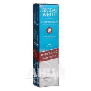 Зубная паста Global White отбеливающая максимальный блеск 100 мл