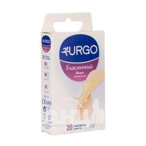 Пластир медичний Urgo еластичний з антисептиком набір №20