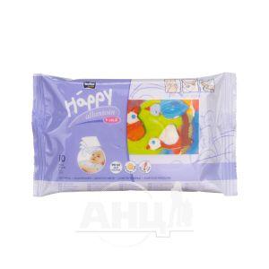 Серветки вологі Happy Вітамін Е №10
