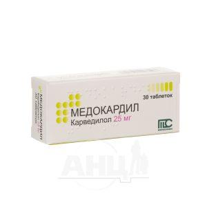 Медокардил таблетки 25 мг №30
