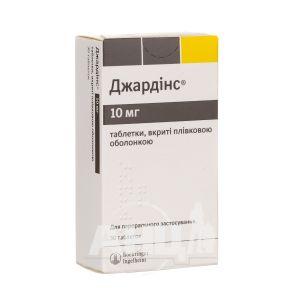 Джардинс таблетки покрытые пленочной оболочкой 10 мг блистер №30