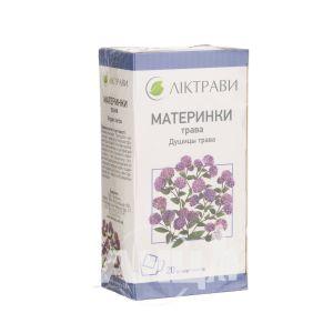 Материнки трава 1,5 г фільтр-пакет №20