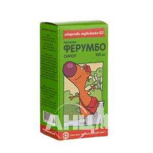 Ферумбо сироп 50 мг/5 мл банка 100 мл