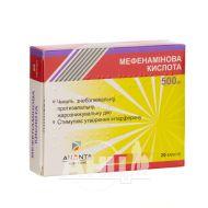 Мефенаминовая кислота капсулы 500 мг №20
