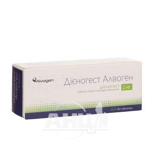 Диеногест Алвоген таблетки 2 мг блистер №84
