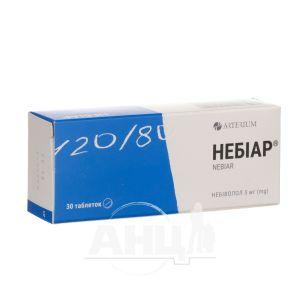 Небіар таблетки 5 мг блістер №30
