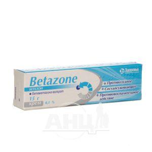 Бетазон крем для зовнішнього застосування 0,1 % туба 15 г