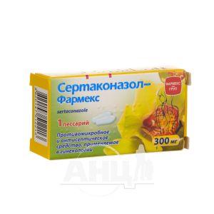 Сертаконазол-Фармекс пессарии 0,3 г блистер №1