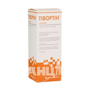 Тівортін розчин для інфузій 4,2% пляшка 200 мл №1