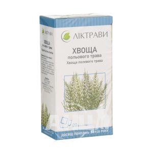 Хвоща польового трава 1,5 г фільтр-пакет №20