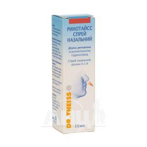 РиноТайсс спрей назальний розчин 0,1 % флакон з розпилювачем 10 мл