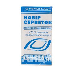 Серветки спиртові Гемопласт №10